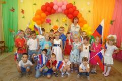 Отчет по празднованию дня государственного флага в МБДОУ «Детский сад № 45»